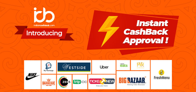 Indiancashback-5th-birthday-offer-instant-cashback-gifts-offers