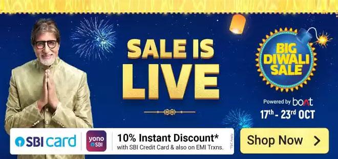 indiancashback-Flipkart-Big-Diwali-Sale--Get-Exciting-Offers-on-The-Sale-Period--Oct-17-23--Sale-LIVE---Up-to-8percent-reward