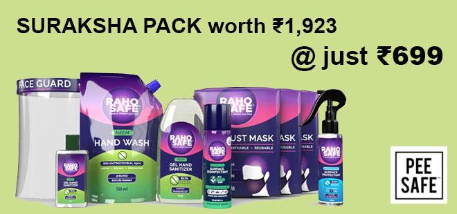 indiancashback-Get-Pee-Safe-Suraksha-Pack-now---Rs-1-299--MRP-Rs-1-923----Additional-Rs-600-cashback-from-us