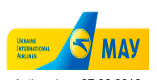 Ukraine International Airlines cashback and coupon offers